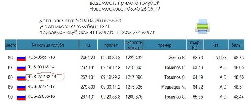 https://forumupload.ru/uploads/0019/8b/76/2/687694.jpg