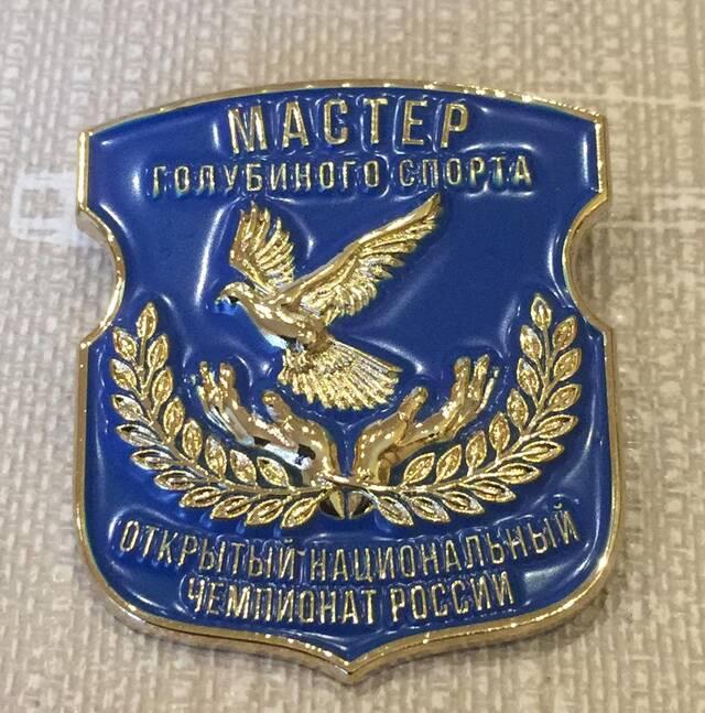 http://forumupload.ru/uploads/0019/8b/76/2/962725.jpg