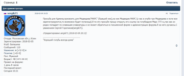 http://forumupload.ru/uploads/0019/8b/76/63/t16120.png