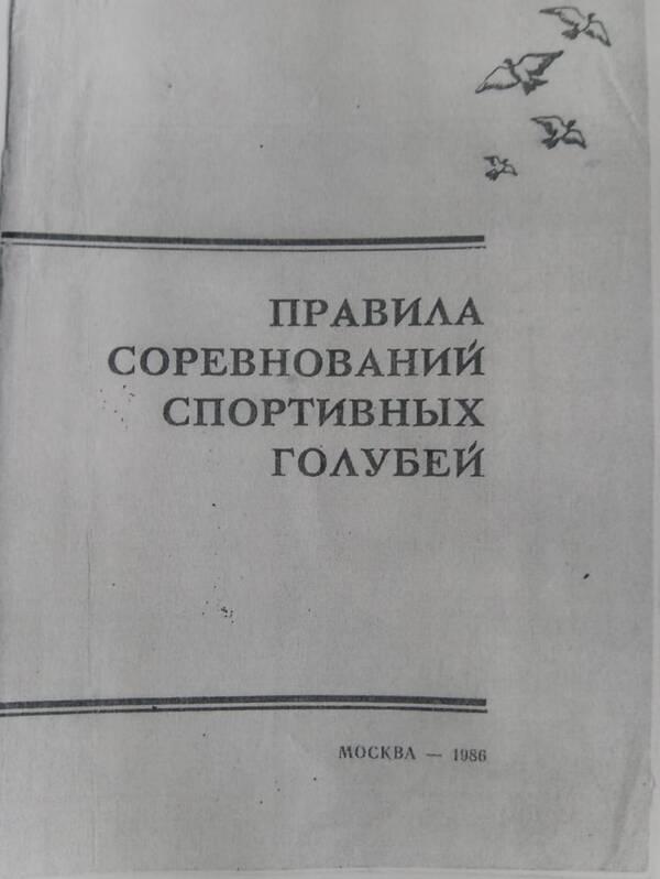 http://forumupload.ru/uploads/0019/8b/76/7/t41035.jpg