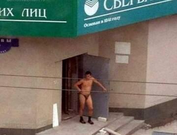 http://forumupload.ru/uploads/0019/97/66/29/t288488.jpg