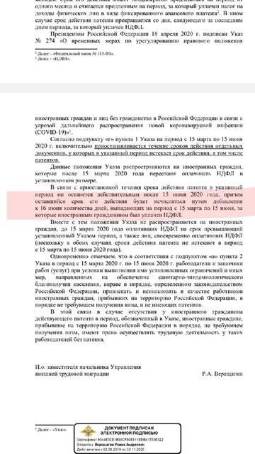 http://forumupload.ru/uploads/0019/9f/31/2/t277116.jpg