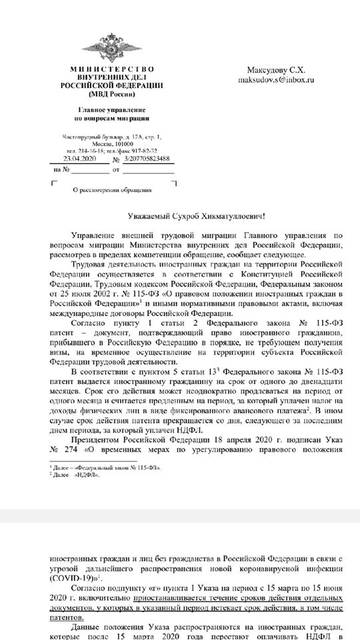 http://forumupload.ru/uploads/0019/9f/31/2/t772436.jpg