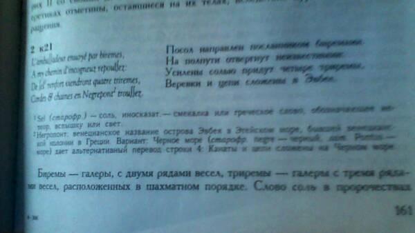 http://forumupload.ru/uploads/0019/ac/f2/2/t370837.jpg