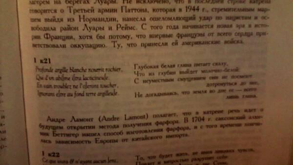 http://forumupload.ru/uploads/0019/ac/f2/2/t495181.jpg