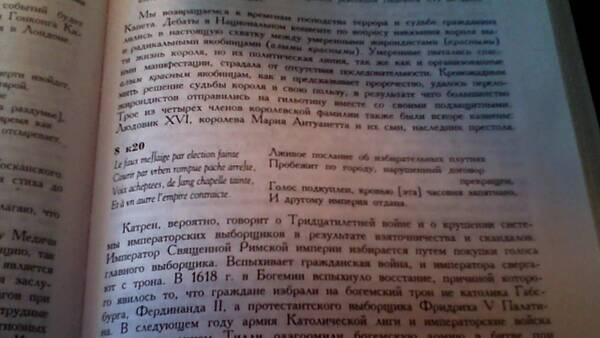 http://forumupload.ru/uploads/0019/ac/f2/2/t677005.jpg