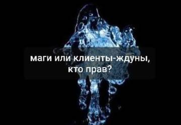 http://forumupload.ru/uploads/0019/b4/81/2/t552870.jpg