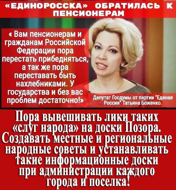 https://forumupload.ru/uploads/0019/c0/18/29/t279770.jpg