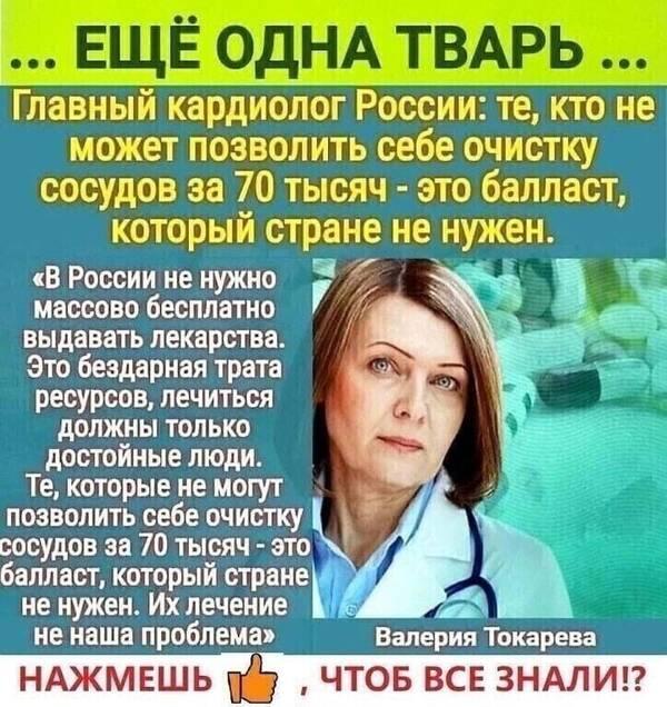 https://forumupload.ru/uploads/0019/c0/18/29/t362377.jpg