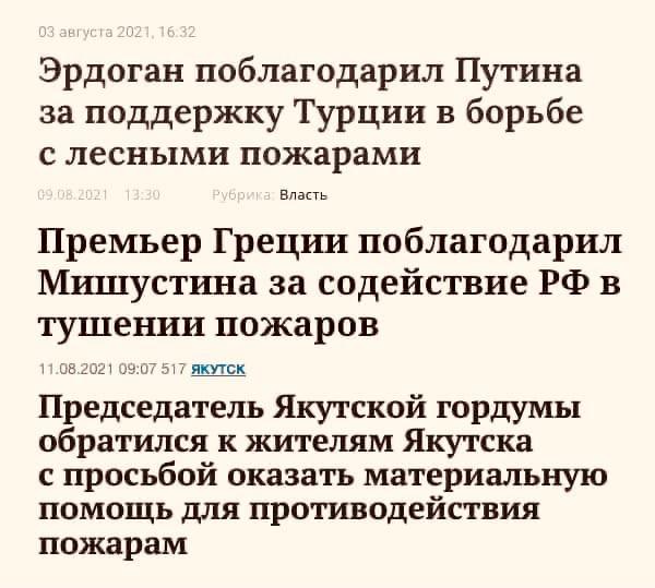 https://forumupload.ru/uploads/0019/c0/18/29/t871522.jpg