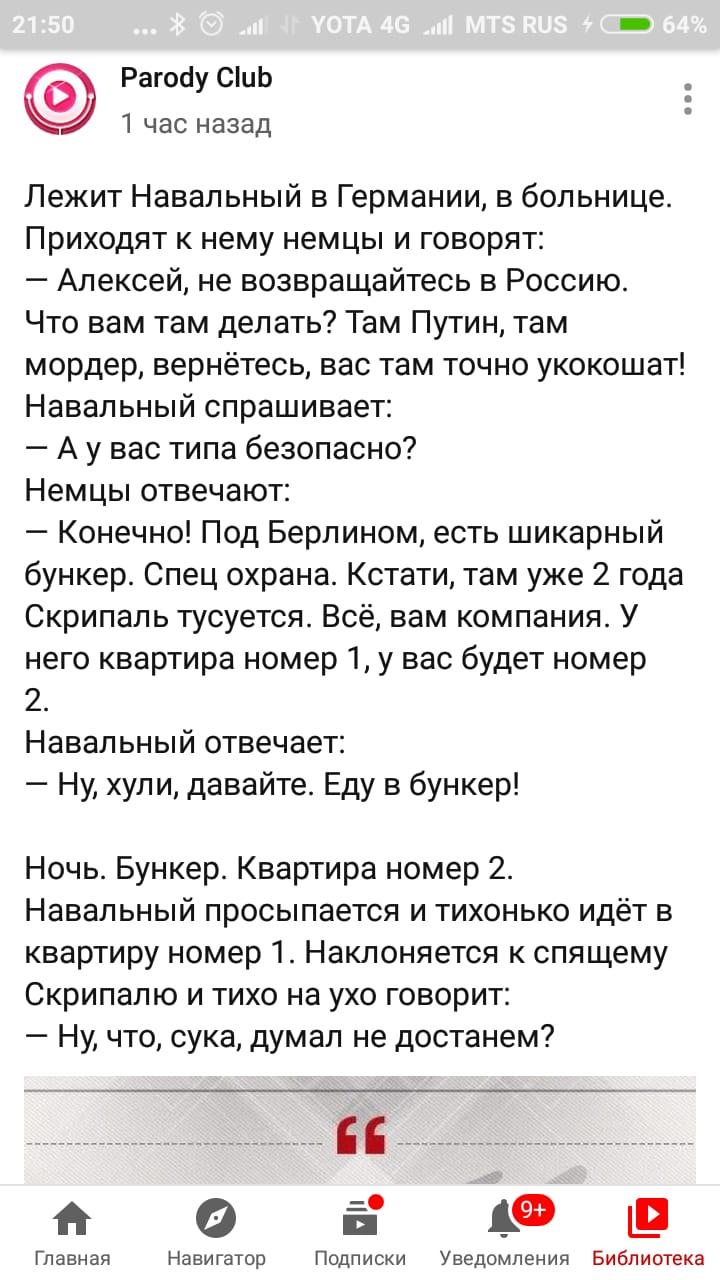 http://forumupload.ru/uploads/0019/c0/18/4/271066.jpg