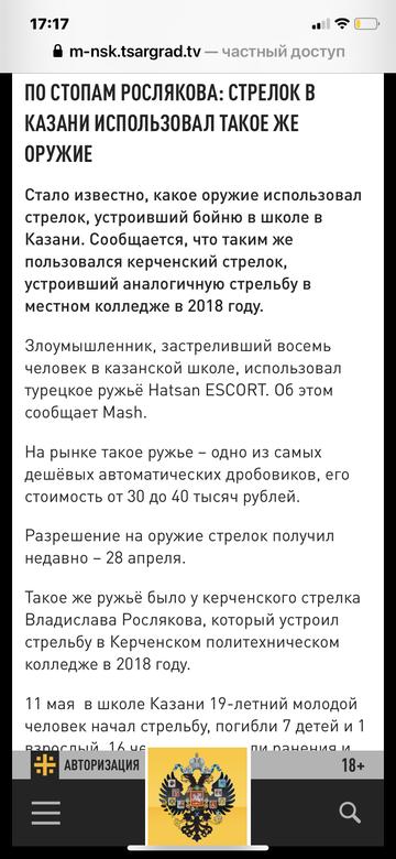 https://forumupload.ru/uploads/0019/c0/18/56/t19224.png
