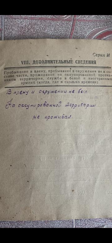 https://forumupload.ru/uploads/0019/c0/18/56/t856700.png