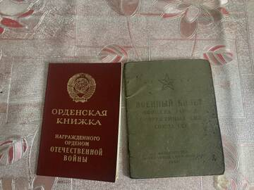 https://forumupload.ru/uploads/0019/c0/18/56/t997436.jpg