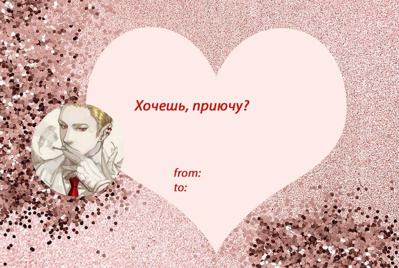 https://forumupload.ru/uploads/0019/c1/0e/104/552936.png