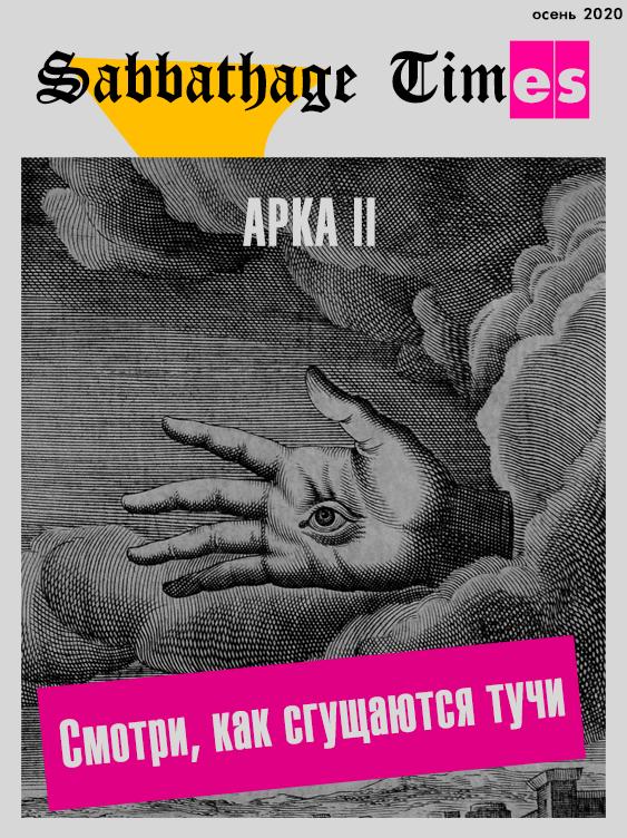 https://forumupload.ru/uploads/0019/c1/0e/104/675998.png