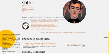 https://forumupload.ru/uploads/0019/c1/0e/5/t373344.png