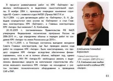 https://forumupload.ru/uploads/0019/c5/0a/121/t240801.jpg