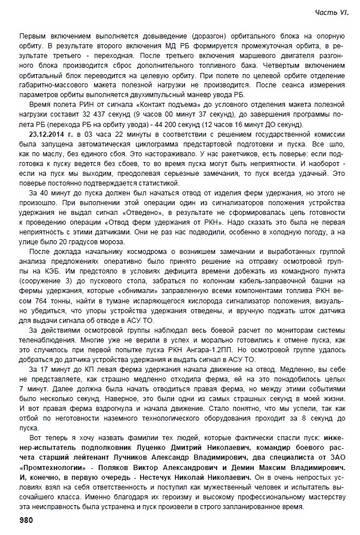 https://forumupload.ru/uploads/0019/c5/0a/121/t450702.jpg