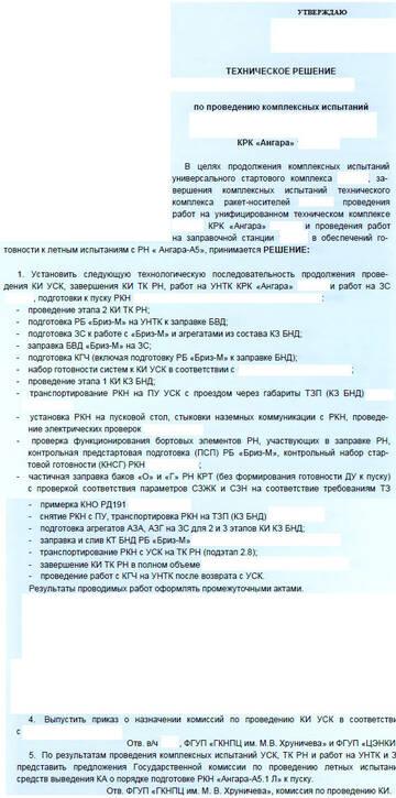 https://forumupload.ru/uploads/0019/c5/0a/121/t49632.jpg