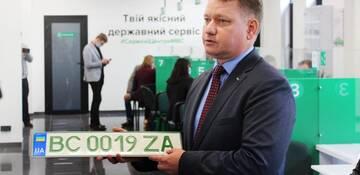 http://forumupload.ru/uploads/0019/c5/0a/31/t202840.jpg
