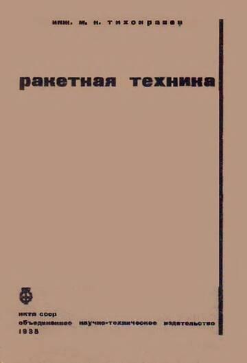http://forumupload.ru/uploads/0019/c5/0a/31/t33433.jpg
