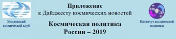 http://forumupload.ru/uploads/0019/c5/0a/31/t49751.png