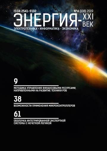 http://forumupload.ru/uploads/0019/c5/0a/31/t51101.jpg