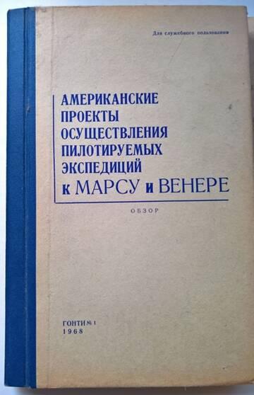 http://forumupload.ru/uploads/0019/c5/0a/31/t521096.jpg