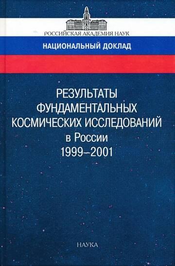 http://forumupload.ru/uploads/0019/c5/0a/31/t872790.jpg