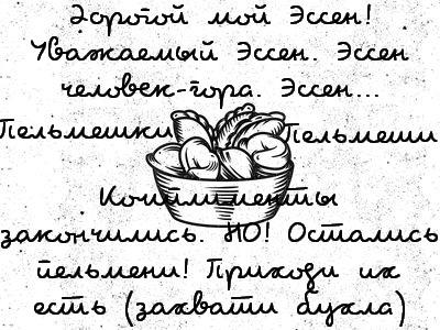 http://forumupload.ru/uploads/0019/c6/ec/210/63770.jpg