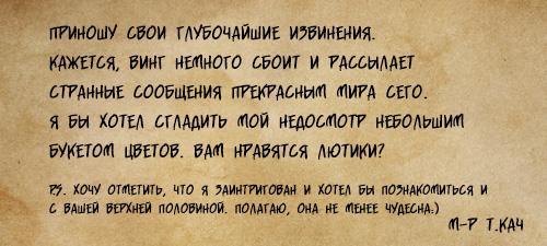 http://forumupload.ru/uploads/0019/c6/ec/276/200429.jpg