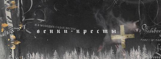 http://forumupload.ru/uploads/0019/e7/78/1091/626417.jpg