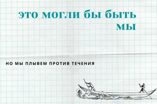 http://forumupload.ru/uploads/0019/e7/78/1619/t480735.jpg