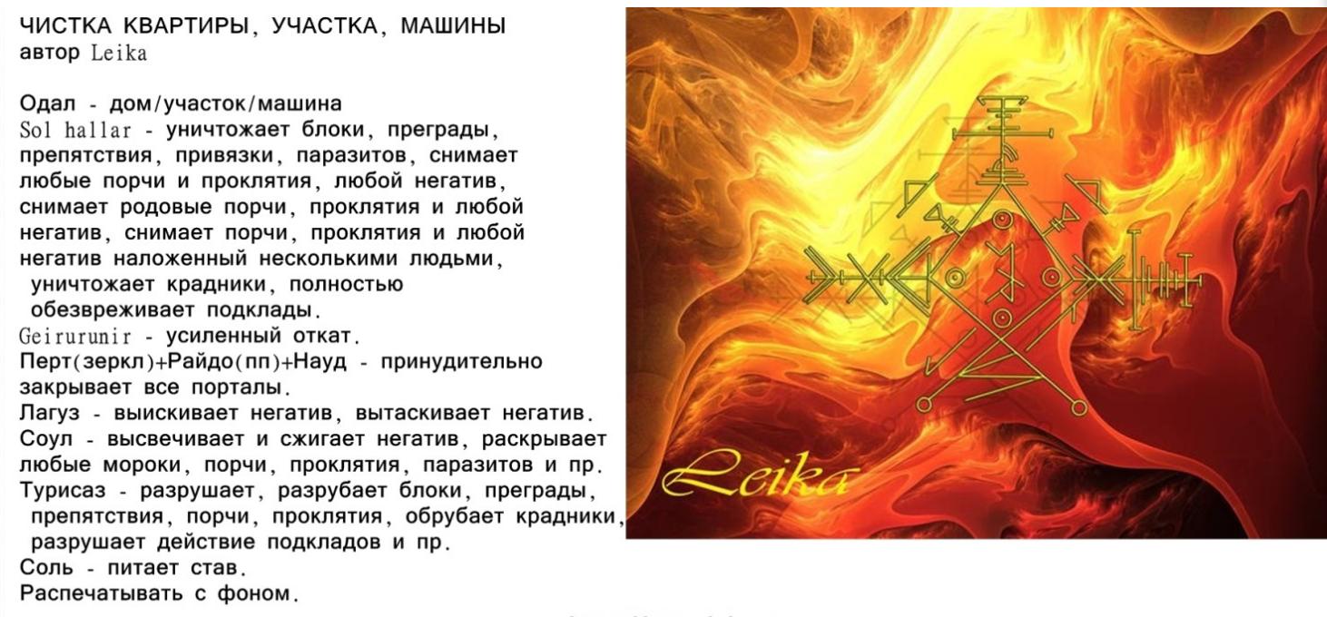 https://forumupload.ru/uploads/0019/f3/f4/178/269377.png