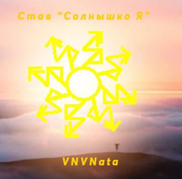 https://forumupload.ru/uploads/0019/f3/f4/178/t800049.jpg