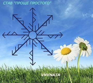 http://forumupload.ru/uploads/0019/f3/f4/178/t85405.jpg