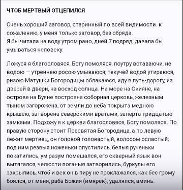 http://forumupload.ru/uploads/0019/f3/f4/181/t842246.jpg