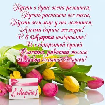 http://forumupload.ru/uploads/0019/f3/f4/181/t88579.jpg