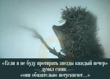 http://forumupload.ru/uploads/0019/f3/f4/190/t86249.jpg