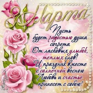 http://forumupload.ru/uploads/0019/f3/f4/198/t35161.jpg
