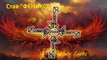 http://forumupload.ru/uploads/0019/f3/f4/198/t413209.png