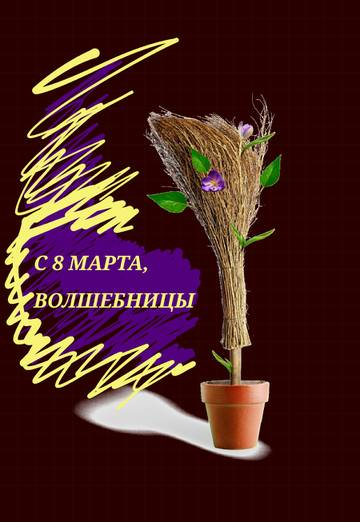 http://forumupload.ru/uploads/0019/f3/f4/20/t53590.jpg