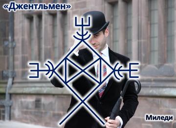 http://forumupload.ru/uploads/0019/f3/f4/20/t656338.png