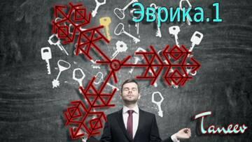http://forumupload.ru/uploads/0019/f3/f4/213/t127678.jpg