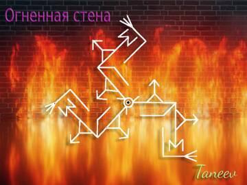 http://forumupload.ru/uploads/0019/f3/f4/213/t204426.jpg