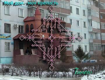 http://forumupload.ru/uploads/0019/f3/f4/213/t537118.jpg