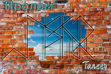 http://forumupload.ru/uploads/0019/f3/f4/213/t944690.jpg