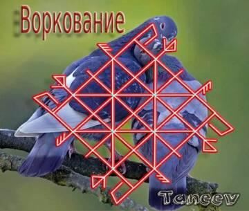 http://forumupload.ru/uploads/0019/f3/f4/213/t985201.jpg