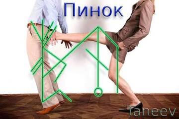 http://forumupload.ru/uploads/0019/f3/f4/213/t999738.jpg